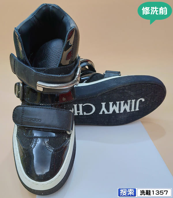 JimmyChoo精品鞋