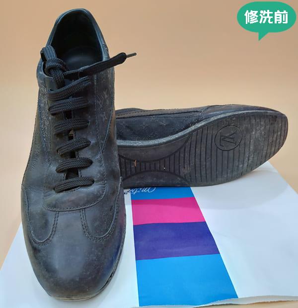 洗鞋免費收送