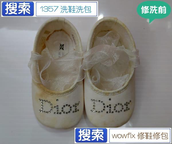 寶貝的第一雙鞋