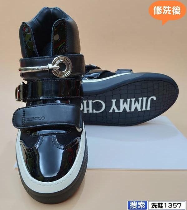JimmyChoo精品鞋【洗鞋】髒污發霉清洗保養